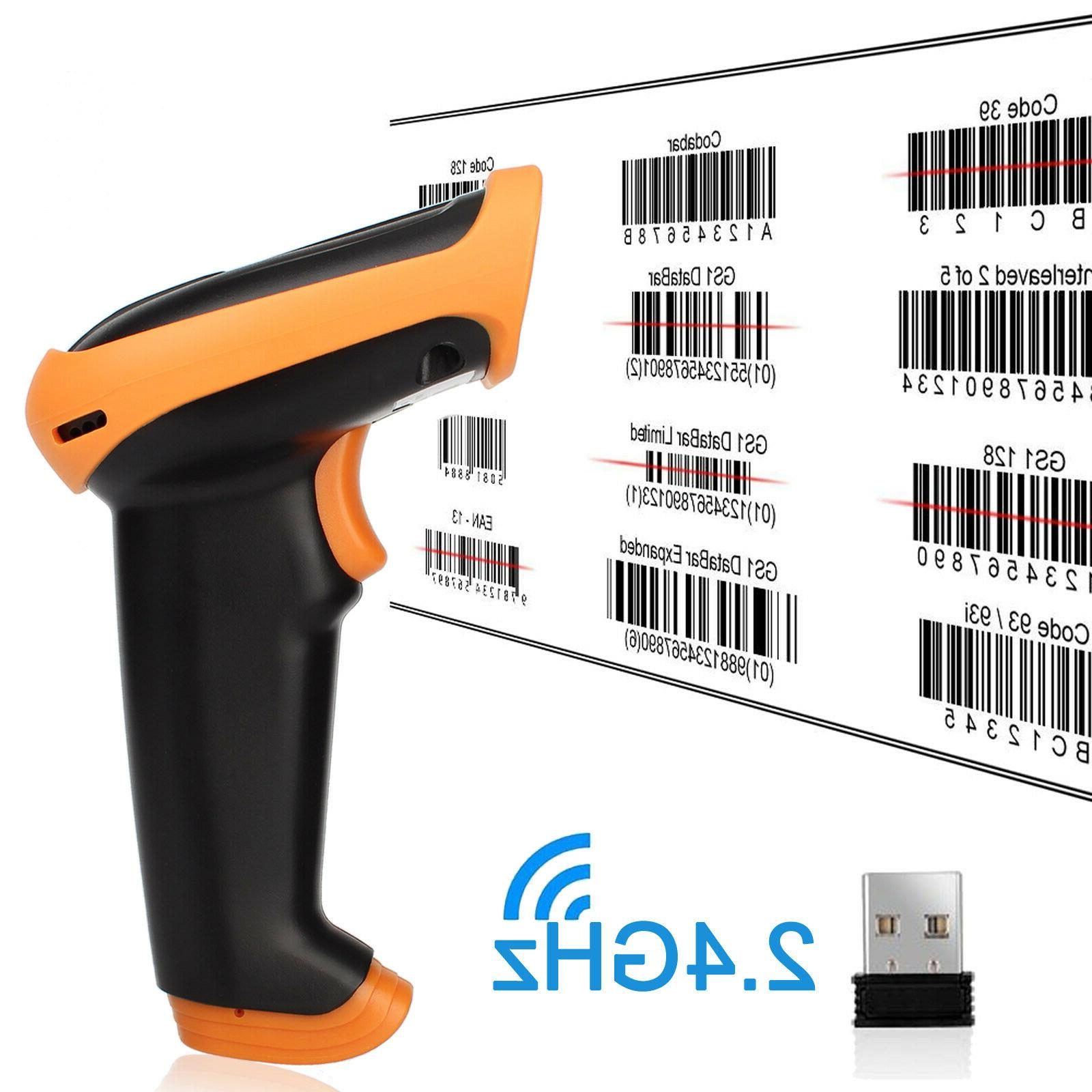 2.4G High Scan POS NEW
