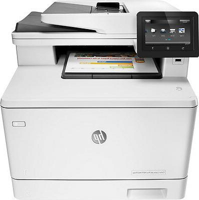 HP - MFP All-In-One