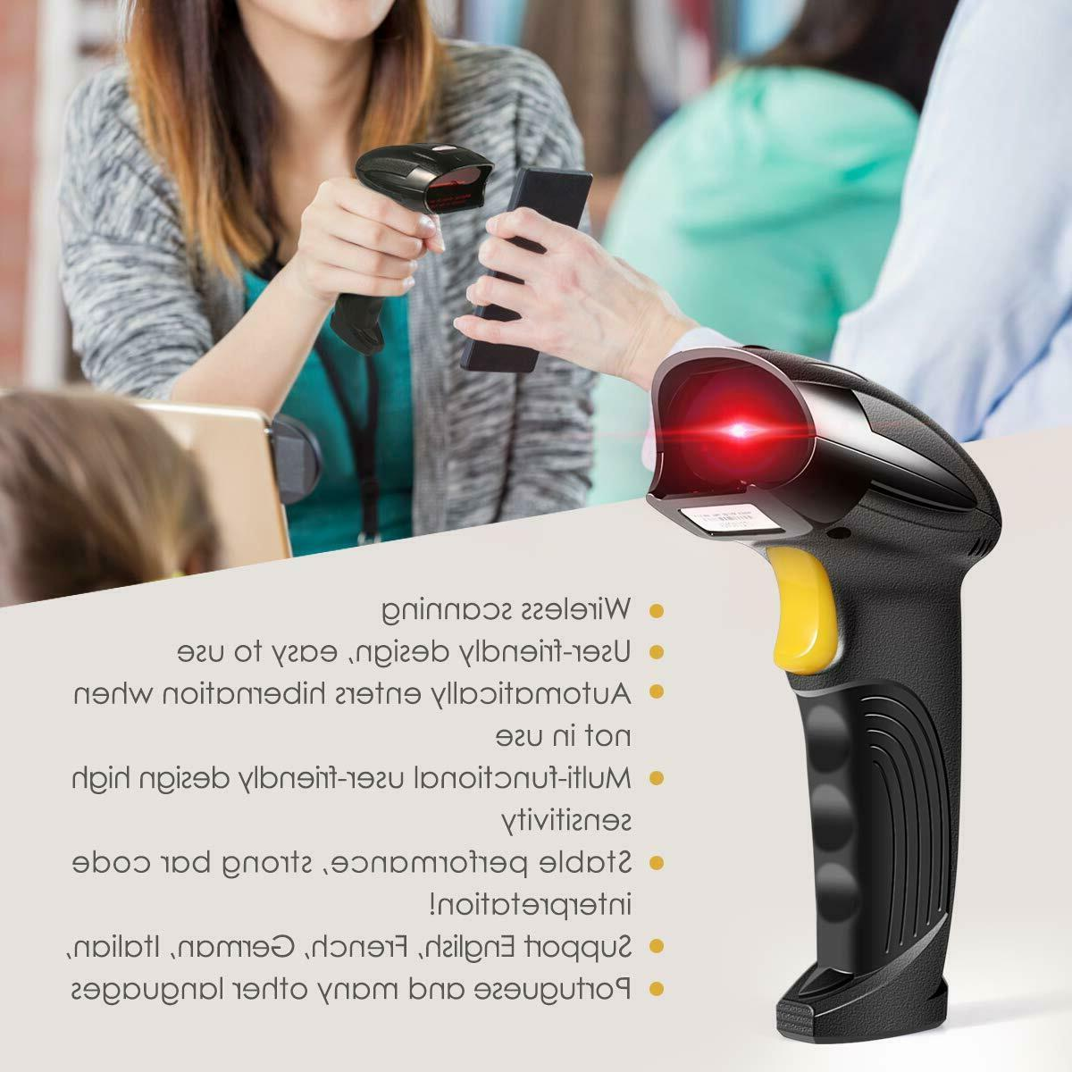 Automatic Barcode 2 in Bar Reader
