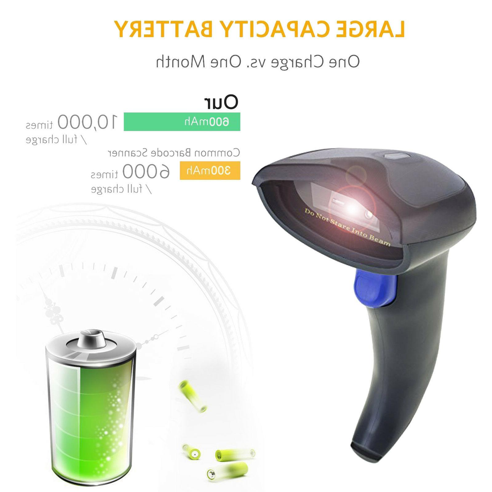 Wireless QR Screen Barcode Reader