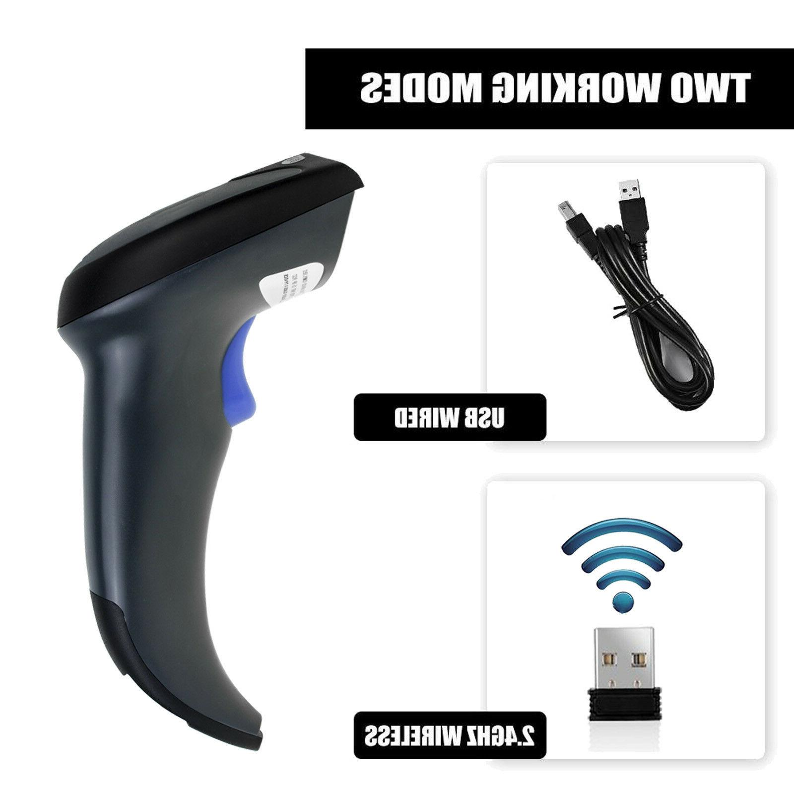 Wireless 2D Screen Barcode Reader